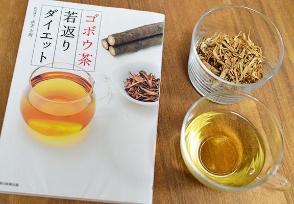 ごぼう茶の効果や味・作り方・アレンジレシピを紹介