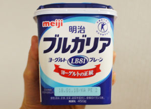 hairpack_yogurt1