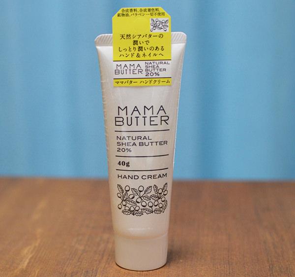 ママバター ハンドクリーム