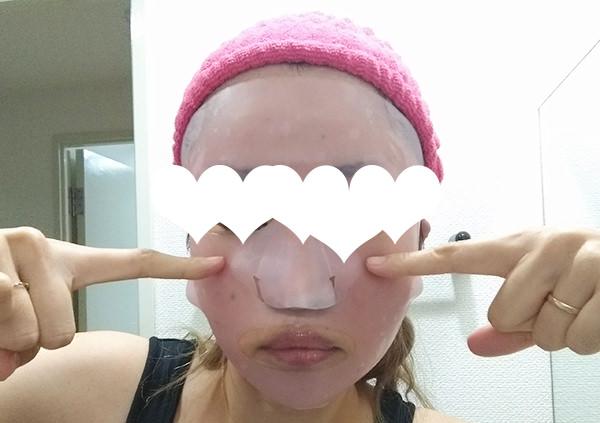 hatomugijel_tsu_pack6