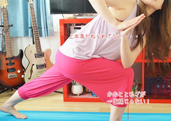 hkn_yogaparime