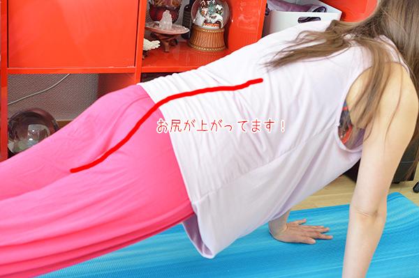 hkn_yogaprame