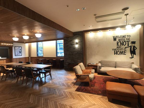 hotel_the_knot_yokohama_003