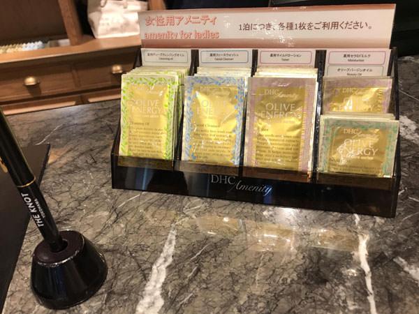hotel_the_knot_yokohama_028