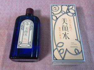hukitori5-1_meishoku