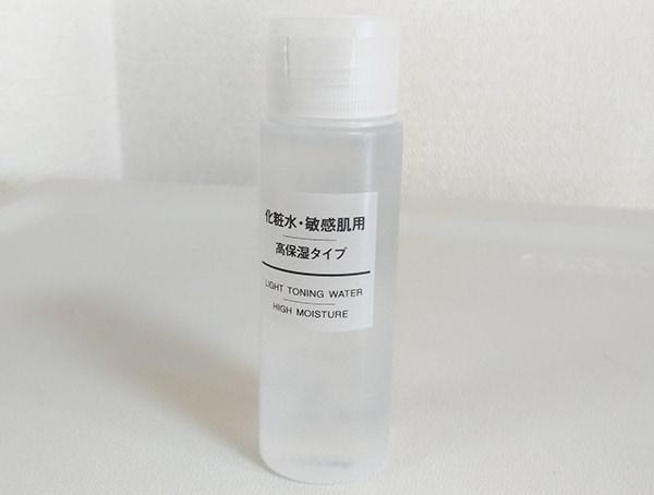 無印 化粧水・敏感肌用 高保湿タイプ