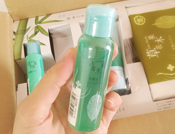 草花木果「竹」化粧水