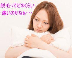 itami_main