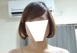 kainancattebob_maegami