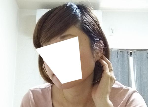 kainancattebob_maegami2