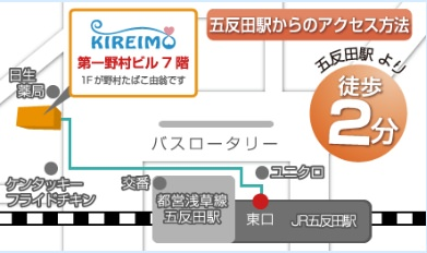 キレイモ 五反田店の地図