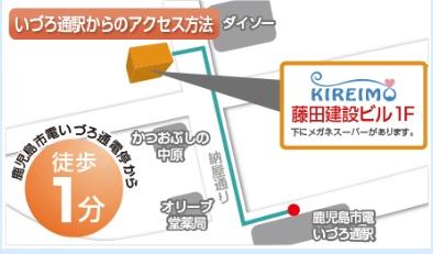 キレイモ 鹿児島いづろ通店の地図