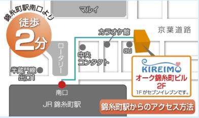 キレイモ 錦糸町店の地図