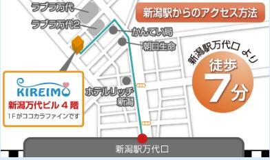 キレイモ 新潟万代店の地図