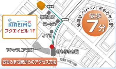 キレイモ 沖縄新都心店の地図