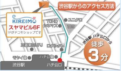 キレイモ 渋谷道玄坂店の地図