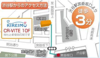 キレイモ 渋谷宮益坂店の地図