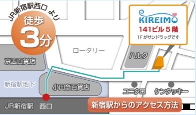 キレイモ 新宿西口店の地図
