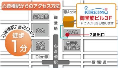 キレイモ 心斎橋駅前店の地図