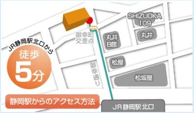 キレイモ 静岡Denbill店の地図