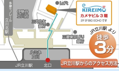 キレイモ 立川北口駅前店の地図