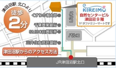 キレイモ 津田沼北口店の地図