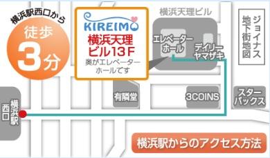 キレイモ 横浜駅前店の地図