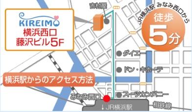 キレイモ 横浜西口店の地図