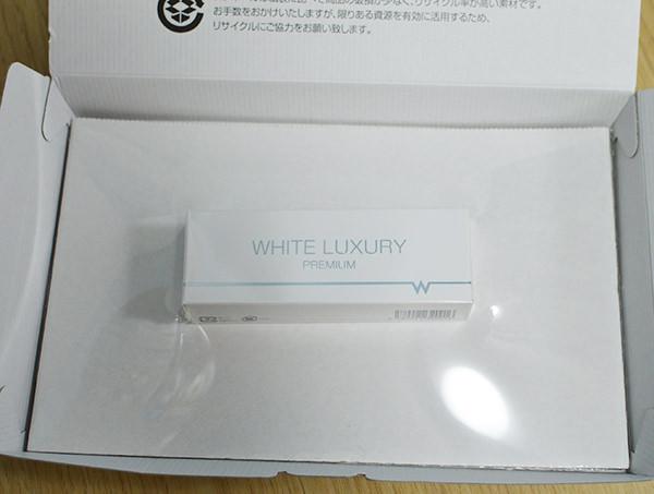 kuro_whitetsu