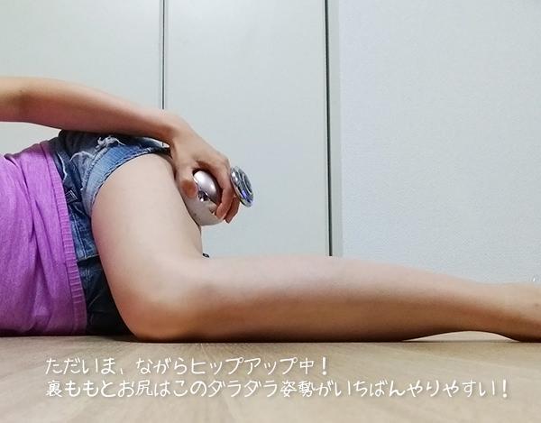 kyabi_kanso2