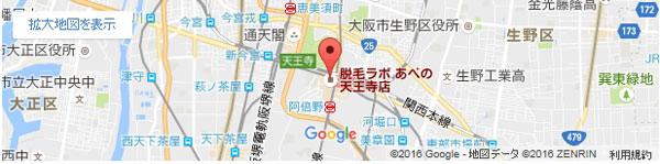 脱毛ラボ あべの天王寺店の地図