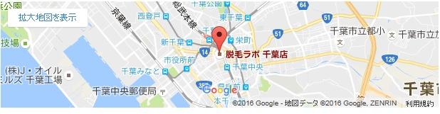 脱毛ラボ 千葉店の地図