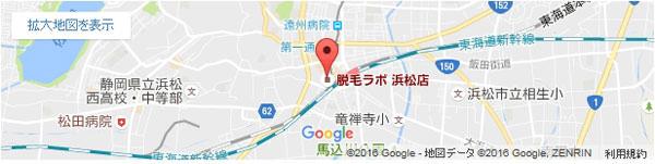 脱毛ラボ 浜松店の地図