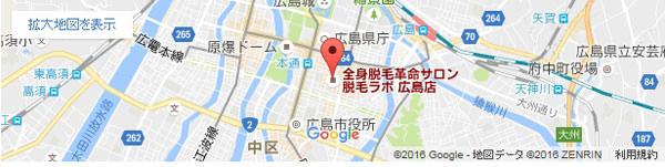 脱毛ラボ 広島店の地図