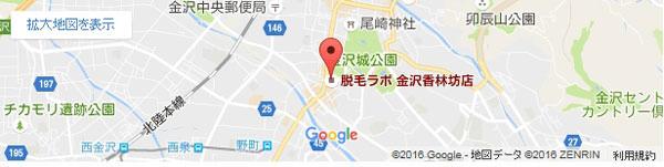 脱毛ラボ 金沢香林坊店の地図