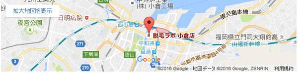 脱毛ラボ 小倉店の地図