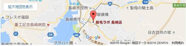 脱毛ラボ 長崎店の地図