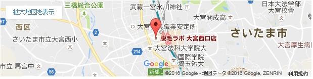 脱毛ラボ 大宮西口店の地図