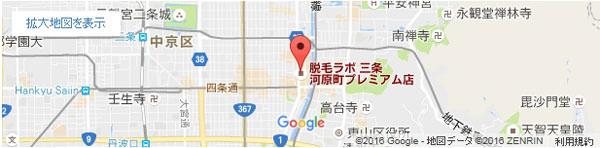 脱毛ラボ 三条河原町プレミアム店の地図