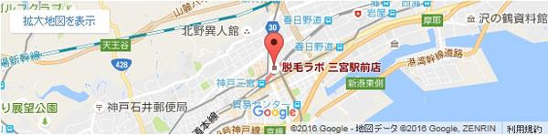 脱毛ラボ 三宮駅前店