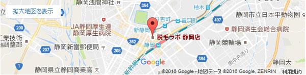 脱毛ラボ 静岡店の地図