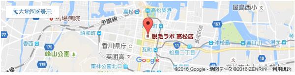 脱毛ラボ 高松店の地図