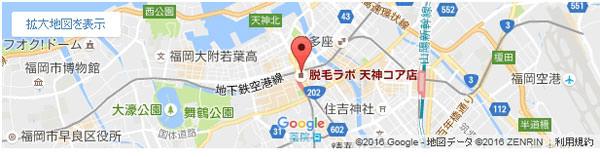 脱毛ラボ 天神コア店の地図