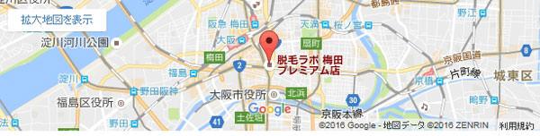 脱毛ラボ 梅田プレミアム店の地図