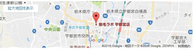 脱毛ラボ 宇都宮店の地図