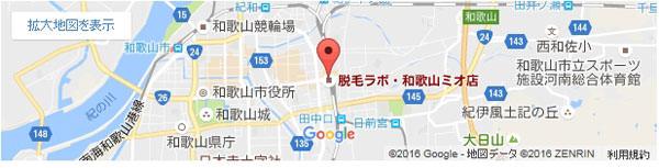 脱毛ラボ 和歌山ミオ店の地図