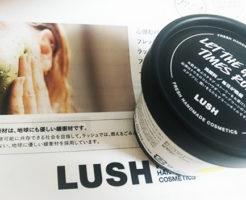 lushbansan_main
