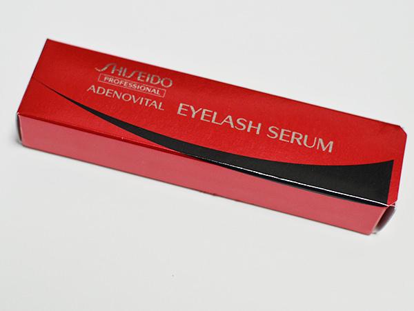 資生堂のまつ毛美容液アデノバイタルアイラッシュセラムの箱