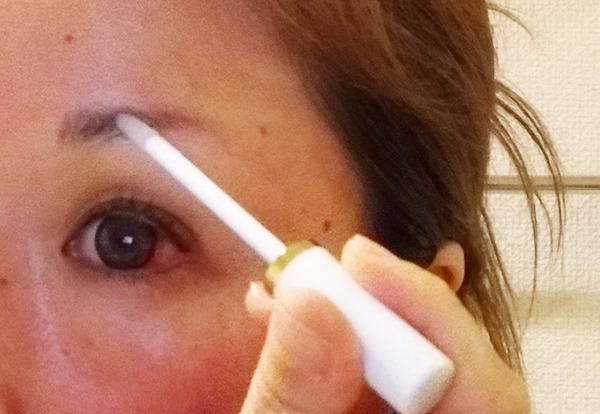 マユライズを眉毛に塗ってみました