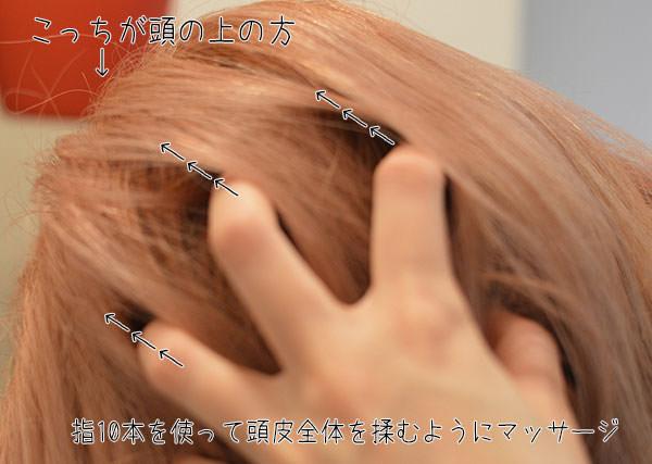 my_massage2